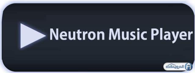 Download Application Music Player Neutron Neutron Music Player
