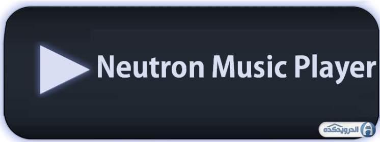 Download Application Music Player Neutron Neutron Music Player
