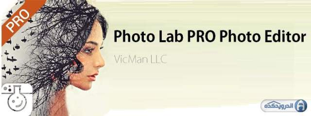 Download the app Professional Photo Lab Pho.to Lab PRO Photo Editor