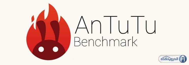 Download the app AnTuTu Benchmark Antutu Bnjmark