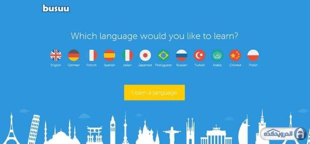 Download the busuu language learning software - Easy Language Learning Premium