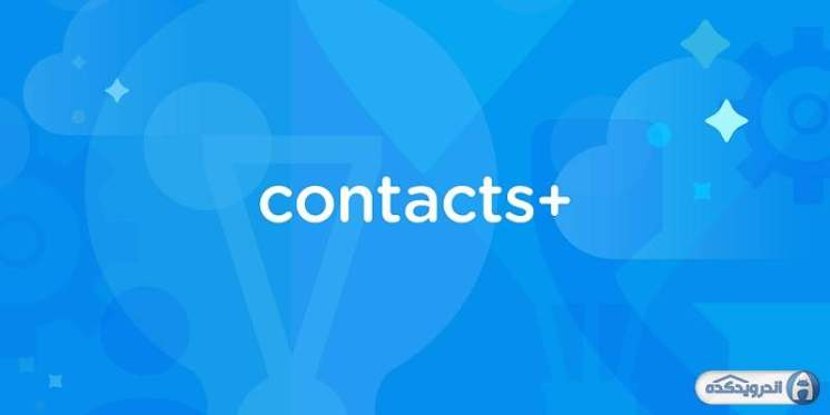 Download software, manage contacts Contacts + Pro