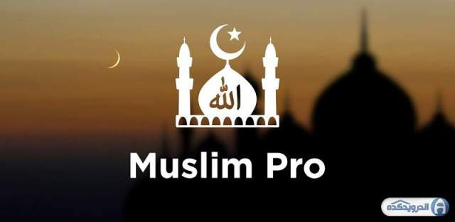 Download comprehensive software Muslim Muslim Pro: Prayer Times Quran