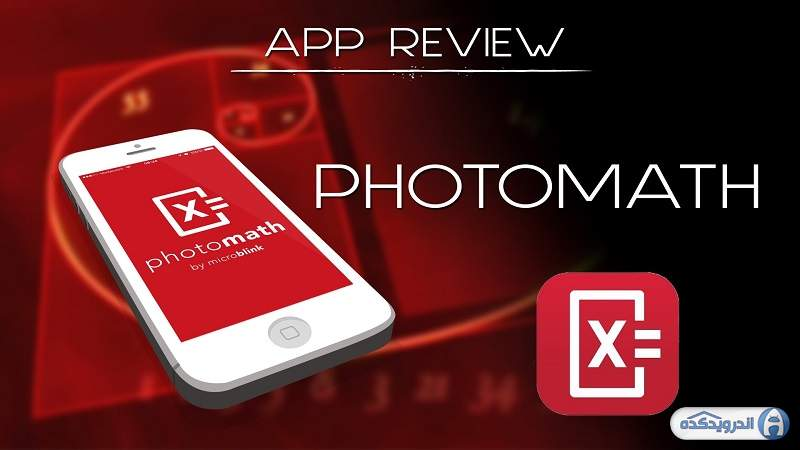 PhotoMath for Android Download 2015 BETA NEW YouTube