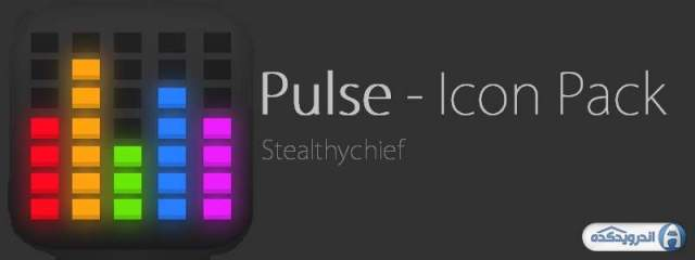 Download Pulse icon Pulse - Icon Pack