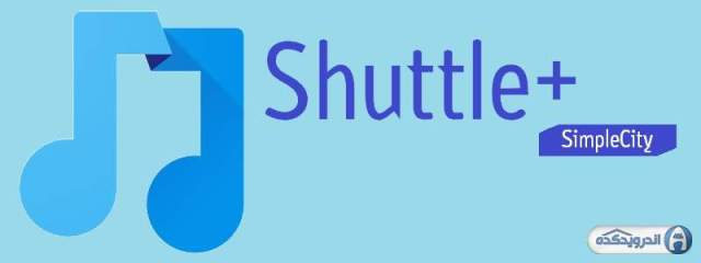 Download powerful music player Shuttle + Music Player