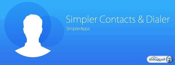 Contacts and Dialer Software Download Simpler Contacts & Dialer Pro