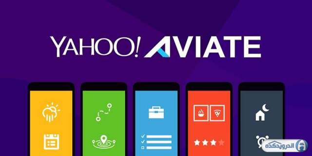 Download Yahoo Launcher Yahoo Aviate Launcher