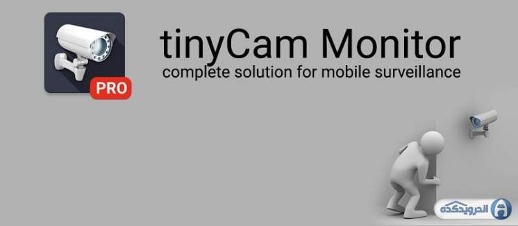 Surveillance cameras live tinyCam Monitor PRO app downloads