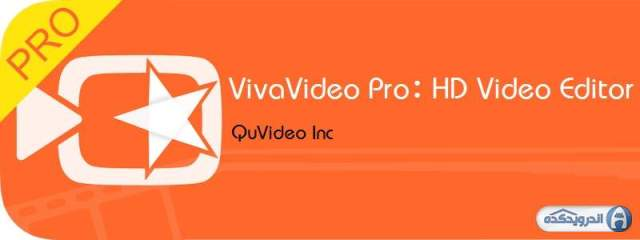Download VivaVideo Pro: HD Video Editor Android video editing program