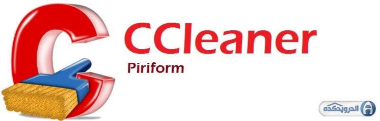 Download CCleaner Professional Android Optimizer