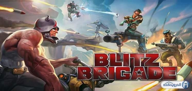 Download Blitz Brigade - Online FPS fun android game online