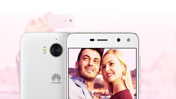 Another one: Huawei Y6 2017 budget smartphone unveiled