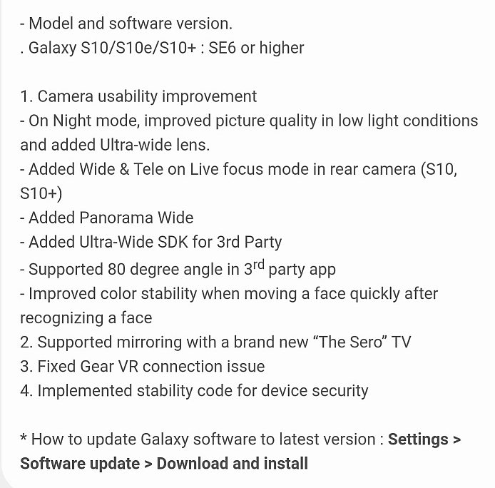 Samsung Galaxy S10 AES7 update in Kenya