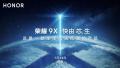 Huawei Honor 9X launch date