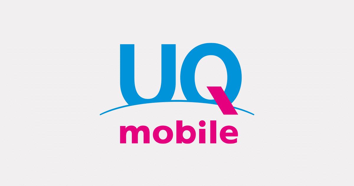 Android特集 | 格安スマホ・格安SIM | UQ mobile
