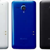 Sharp AQUOS 206SH: Highend-Smartphone verspricht hohe Akkulaufzeit