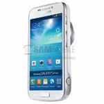 Samsung veröffentlicht Werbevideo zum Galaxy S4 Zoom