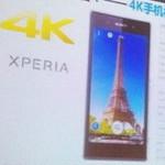 Sony Honami-Smartphone soll Videos in 4K-Auflösung aufnehmen können