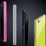 Sony Xperia Z1f: Kleinere Variante des Xperia Z1 vorgestellt