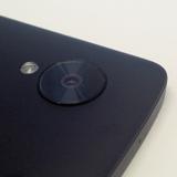 Google arbeitet an RAW-Format, Burst-Mode und Gesichtserkennung für Nexus-Kameras