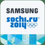 Die 5 besten Android-Apps für die Olympischen Winterspiele 2014 in Sotschi