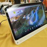 Ein erster Blick auf das HP Slate 17 mit Intel Bay Trail Quad Core Prozessor