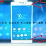 Sony Xperia Z4: Neue Gerüchte rund um das kommende Flaggschiff aufgetaucht
