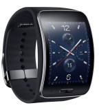 Samsung Smartwatch: Die nächste Uhr ist kreisrund und hört auf den Namen Gear A