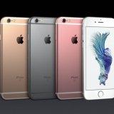 #chipgate: Diese Frechheit erlaubt sich Apple beim neuen iPhone 6S