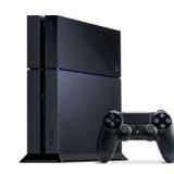 Belgiens Innenminister hält die PlayStation 4 für eine sichere Plattform für Terroristen