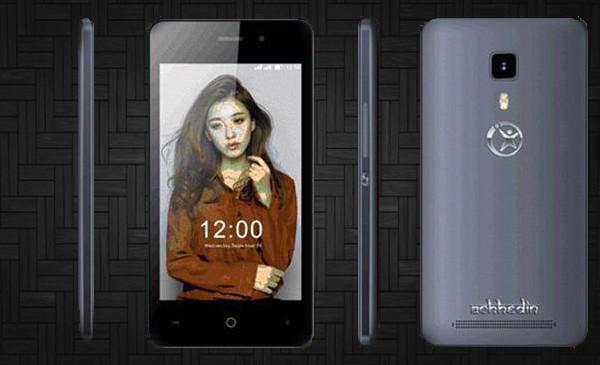 """Das Smartphone """"Namotel Acche Din"""" war für kurze Zeit in Indien für 1,31 Euro bestellbar. (Foto: Business Recorder)"""