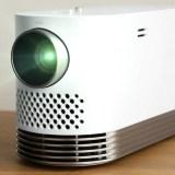 LG ProBeam: Kompakter Full HD-Beamer kommt zur CES 2017