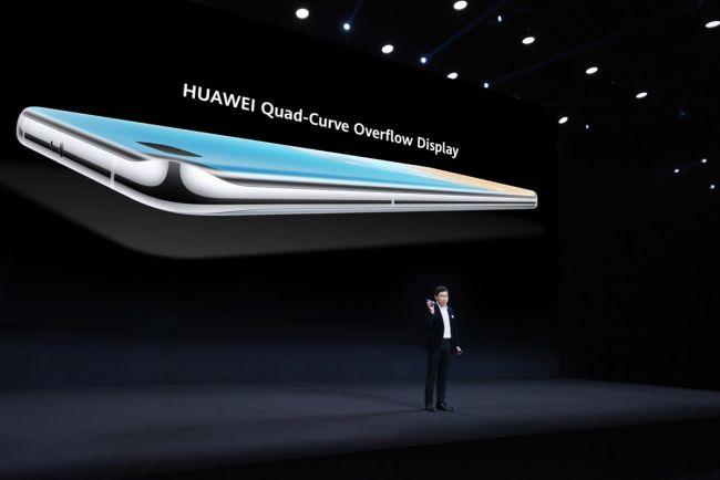 CEO Richard Yu bei der Vorstellung der neuen Produkte / © Huawei
