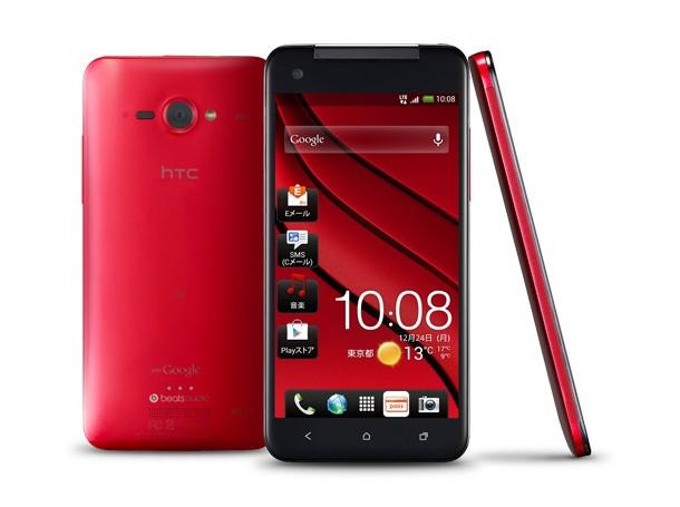 Dieses Smartphone hat ein HD-Display (Bildquelle: t3n.de)