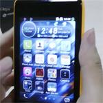 Aliyun OS basiert laut Andy Rubin auf Android