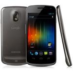 Samsung Galaxy Nexus wird als erstes mit Android 4.1 Jellybean ausgestattet