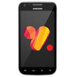 Kommen das Galaxy S3 Mini und S2 Plus noch dieses Jahr?