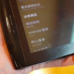 Arnova G2 Series: Zwei neue Tablets aus dem Hause Archos