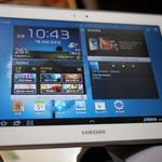 Neues Galaxy Note 10.1 gesichtet