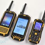 Runbo X5: Smartphone und Walkie Talkie in einem Gerät