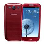 Rotes Galaxy S3 und Zusatz-Akku verfügbar