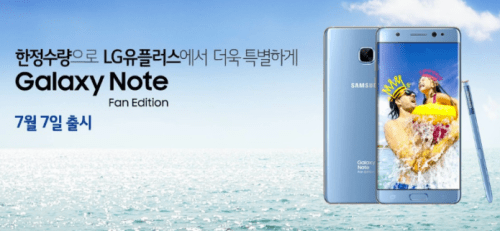 Galaxy Note FE up for preorders via LG U+
