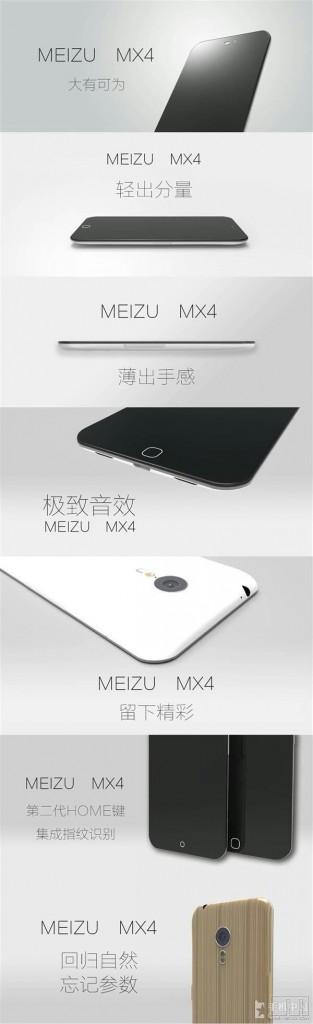 Meizu-MX4-render-313x1024