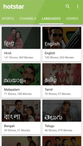 Hotstar APK Download (Latest) - Android Picks