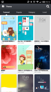 Screenshot_2015-01-04-19-12-12