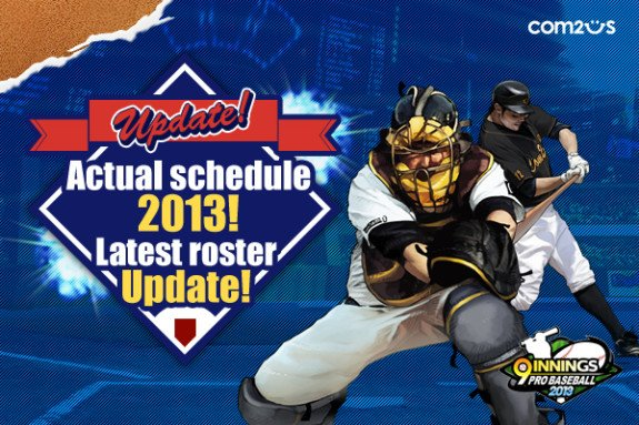 9 Innings 2013 Pro Baseball Actual Schedule