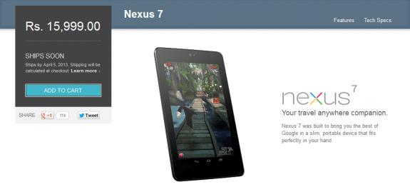 Nexus 7 16 GB India Google Play