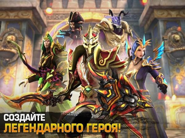 Скачать Order & Chaos 2: 3Д MMO РПГ (Мод - no skill cd) 3 ...