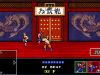 Download Double Dragon 4 for PC